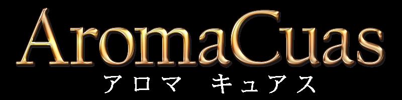 千葉市 AromaCuas(アロマキュアス)